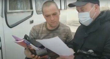 карантин полиция штраф
