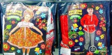 Новий рік у «ДНР»: дітям подарують костюми спецназу і кокошники (фото)