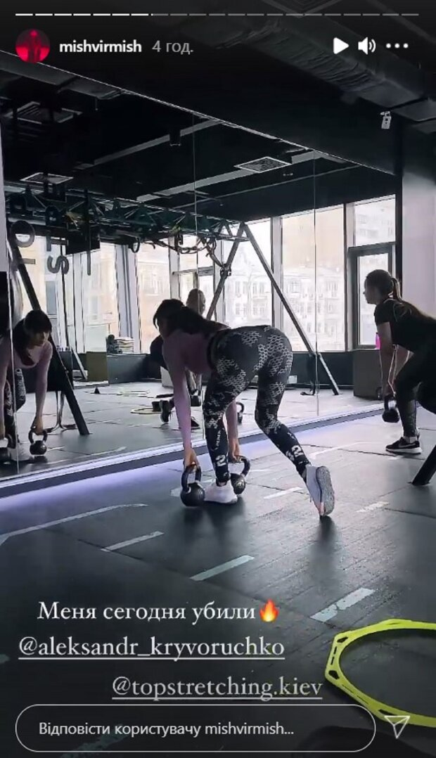 Подопечная Потапа показала пример, как сохранять спортивную форму: кадры с тренажерного зала