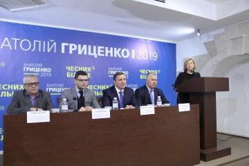 Штаб Гриценко