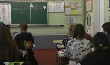 Учебные заведения закрываются по всему Днепру: названа причина и даты