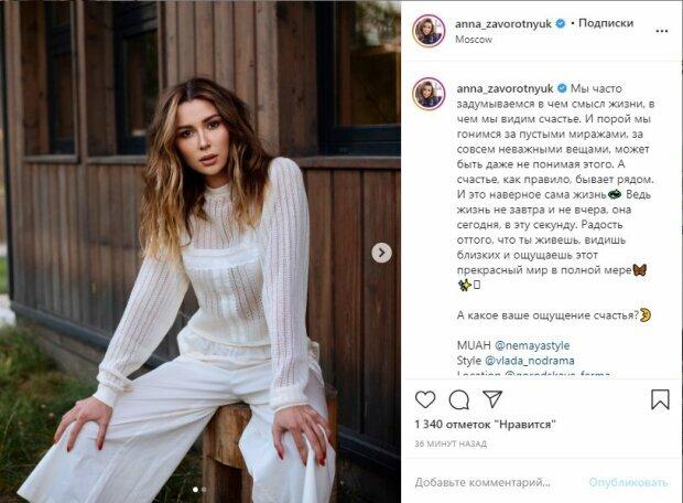 «Она на каталке и сильно устает»: что с Анастасией Заворотнюк на сегодняшний день?