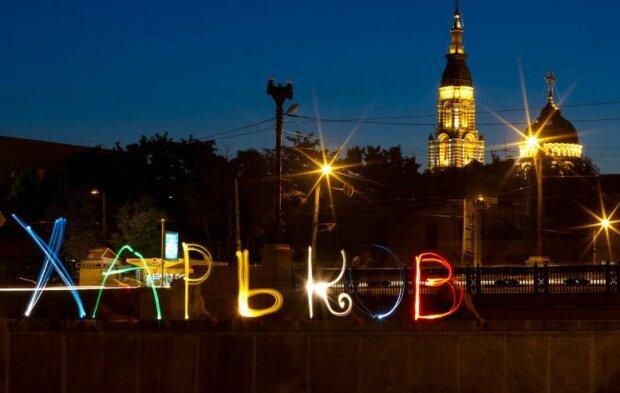 Харьков оказался в ТОП-10 рейтинга Европы: между Львовом и Челябинском