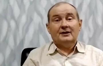 СМИ: после похищения украинским ГРУ судью Чауса сняли с розыска Интерпола