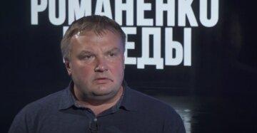 У Зеленского сейчас есть огромный люфт времени для того, чтобы выстроить новую схему сотрудничества и переговоров, - Денисенко о МВФ