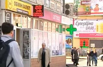 """Курс валют резко изменится после выходных, прогноз эксперта: """"30 гривен за доллар..."""""""