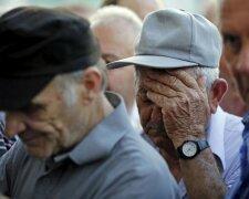 пенсионеры,