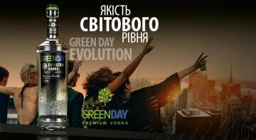 Горілка Green Day стала лідером за динамікою росту серед українських горілчаних ТМ