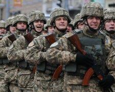армия, ВСУ