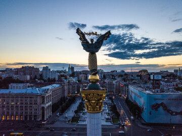 Киев оказался в списке самых дорогих городов мира: кто на вершине