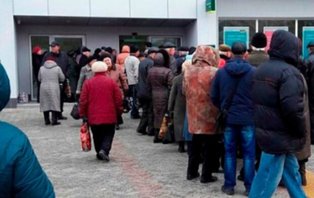 Банки масово закривають свої відділення в Україні: що відбувається і що буде з грошима