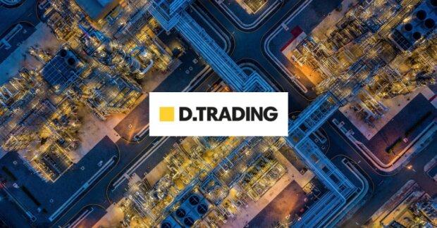 Д.Трейдинг сообщил о некорректной оценке финансовых результатов компании изданием «Наші Гроші»