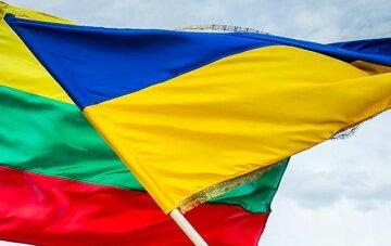 прапор венгрия украина