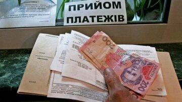 """Полное списание долгов за коммуналку: """"Каждая пятая квитанция..."""", раскрыты обнадеживающие детали"""