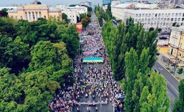 """Марш Защитников Украины объединил более 70 тысяч человек: """"Проявление воли нации к борьбе и доблести"""""""