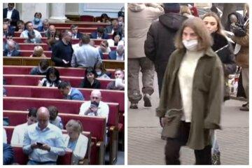 верховная рада, депутаты, украинцы, нардепы
