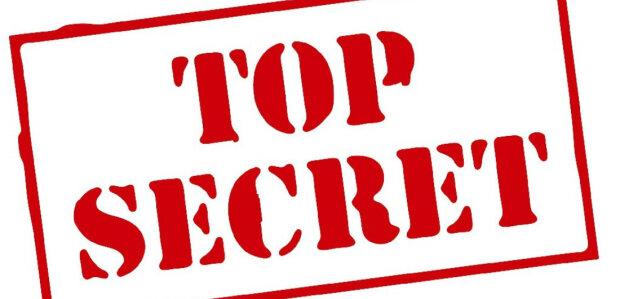 секрет тайна