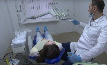 Украинцам оплатят лечение зубов: появился новый список бесплатных стоматологических процедур