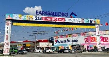 СМИ: И.о. мэра Харькова Терехов нацелился на «отжим» рынка «Барабашово» после выборов