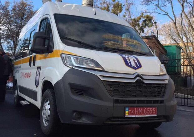 В Киеве появилось бесплатное такси (фото)