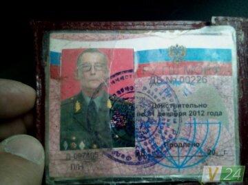 В Україні затримали генерал-лейтенанта російської розвідки (фото)