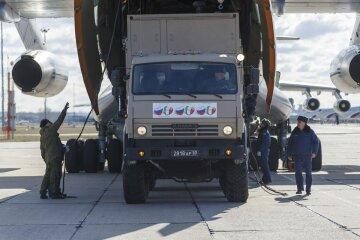 Италия, гуманитарная помощь