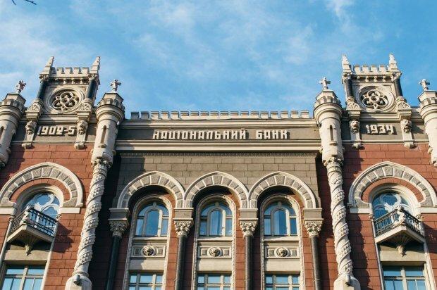 НБУ и «Мисто Банк» Фурсина уличили в мошенничестве: подробности новой аферы
