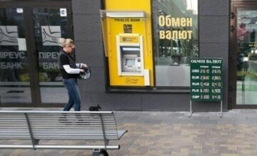 обмін валют, курс валют, курс гривні, курс долара