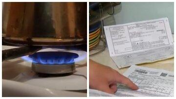"""Нові тарифи на газ, скільки доведеться платити: """"Найвищу вартість встановили..."""""""