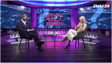 Заявление Верховной Рады о Революции достоинства - это «историческое мгновение», - Дробович