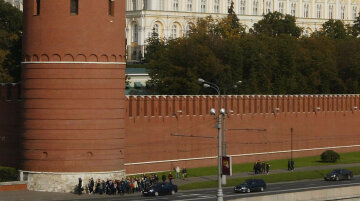 Great Kremlin Palace