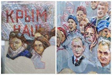 """Путіна зарахували до """"святих"""", росіяни ледь підібрали слова: """"Очманілі від грошей і влади"""", фото"""