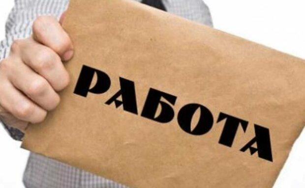 rabota1-e1480355741590-640×394