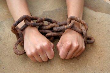 торговля людьми