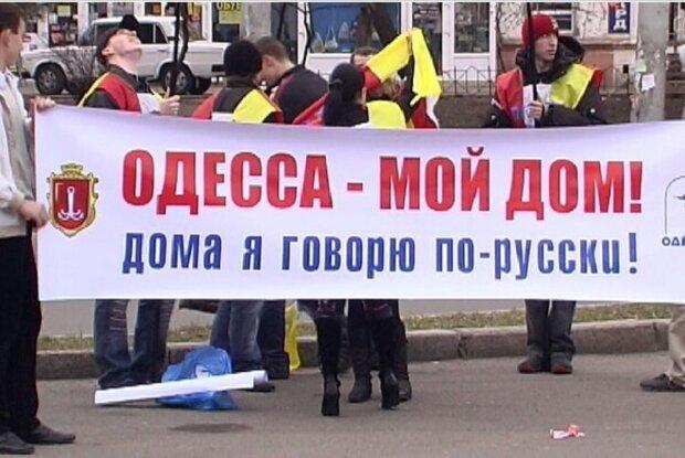 """""""Ты это в Одессе сделай"""": в  сети пожаловались на проблему с украинским языком"""