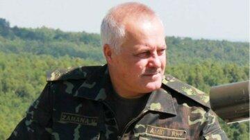 Замана Владимир Михайлович