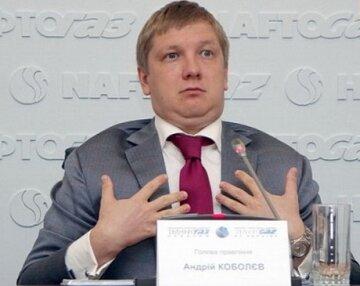 """Премії """"Нафтогазу"""": стало відомо, як """"нагородили"""" Коболєва і компанію"""