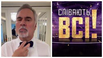 Новое появление Меладзе в Украине на «Співають всі!» обернулось скандалом: «Ну это провал дна»