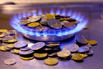 газ деньги