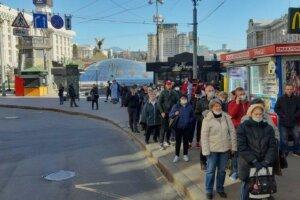 Киев, карантин, коронавирус