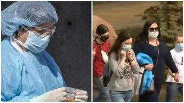 Секретный документ о медреформе слили в сеть, как будут лечить украинцев: «Под угрозой оказались…»