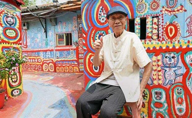 Huang Yung-Fu
