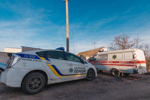 полиция, скорая