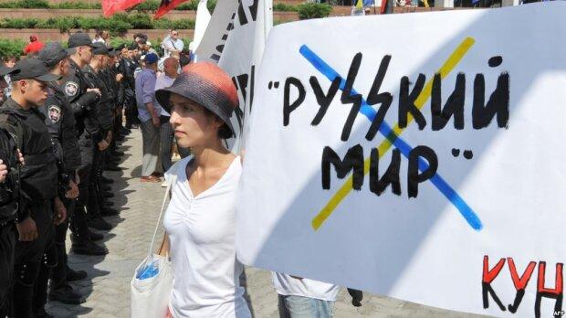 Украина-русский мир