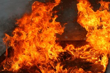 пожар, огонь