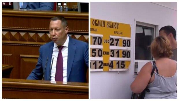 """Подорожание доллара в Украине, новый глава НБУ отличился скандальным заявлением: """"Нормальное явление..."""""""