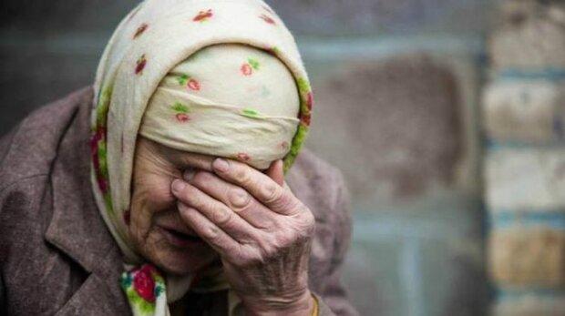 пенсия пенсии