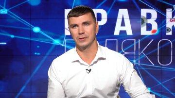 Считаю это нарушением прав, как людей, так и Конституции, - Поляков о новом законопроекте депутатов ВР