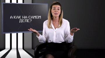 3,6 млрд долларов украинских налогоплательщиков идут из нашего бюджета, - Бобровская об арбитражном споре