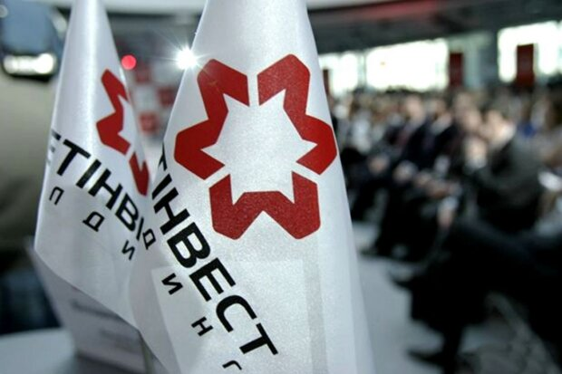 ГОКи Ахметова поддержат бюджет Кривого Рога двойными налогами